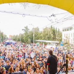 """Концерт """"Muz-online - томичам!"""",  10 сентября 2016 год"""