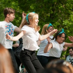 День города, пл. Ново-Соборная, 7 июня 2016