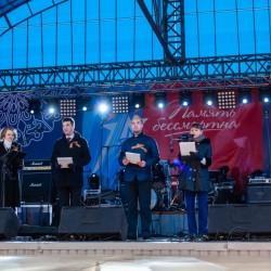 "Концертная программа ""Салют Победы"", 9 мая, Лагерный сад"