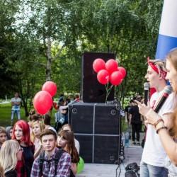 День молодежи с MUZ-ONLINE, пл. Ново - Соборная, 25 июня 2016